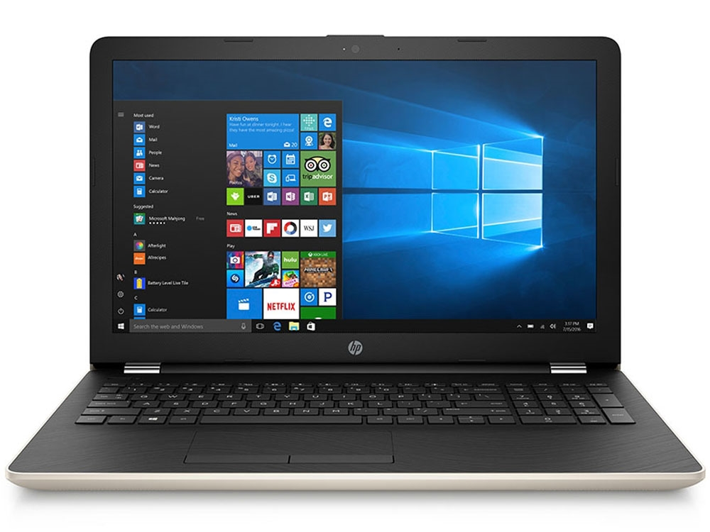 HP 15-bs650TX, Core i5-7200 2.5/3.1Ghz, 16GB, 1TB, 15.6 Inch FHD, AMD520 2GB, DVDRW,Gold,Win 10 Home 64