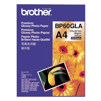 Brother Glossy Paper (20 Sheets)