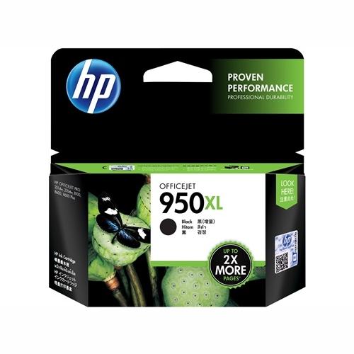 HP CN045AA #950XL High Yield Black Ink Cartridge (2,300 page yield)