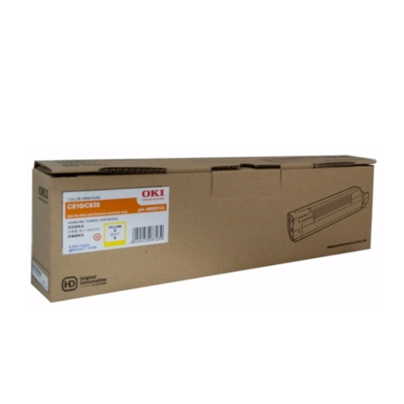 OKI 45862828 Toner Cartridge For MC873 Yellow; (10,000 Pages @ ISO)
