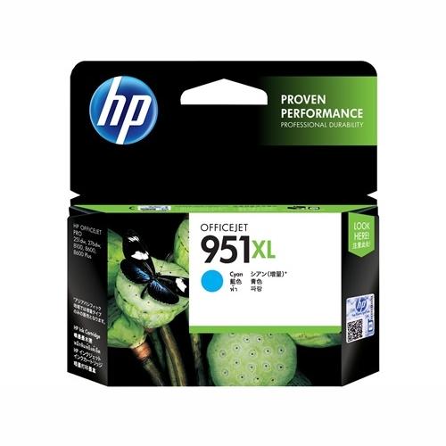 HP CN046AA #951XL High Yield Cyan Ink Cartridge (1,500 page yield)