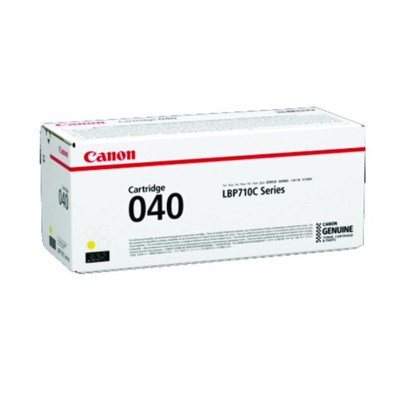 Canon CART040YII, Yellow Toner Cartridge to suit LBP712CX (Yield, up to 10,000 pages)