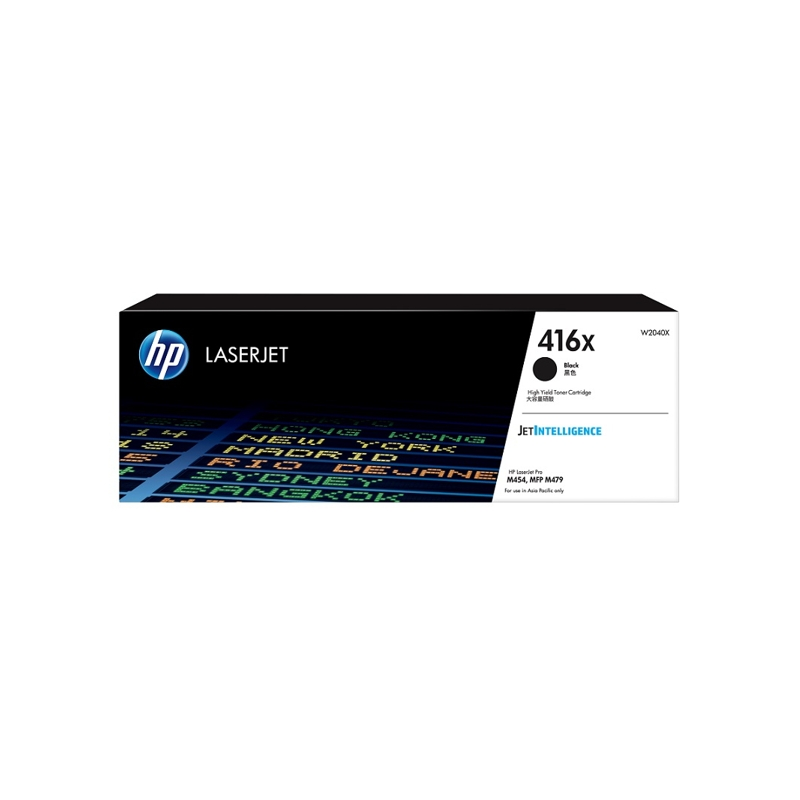 HP W2040X #416X Black Toner (Yield: Aprox 7500 pages)