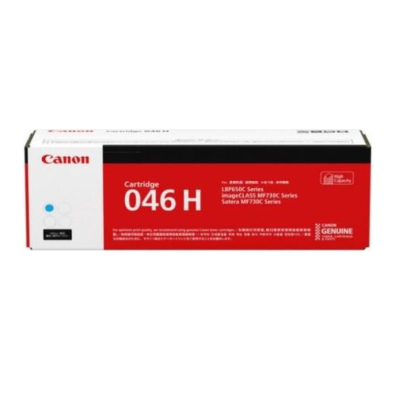 Canon CART046CH High Yield Cyan Toner Cartridge