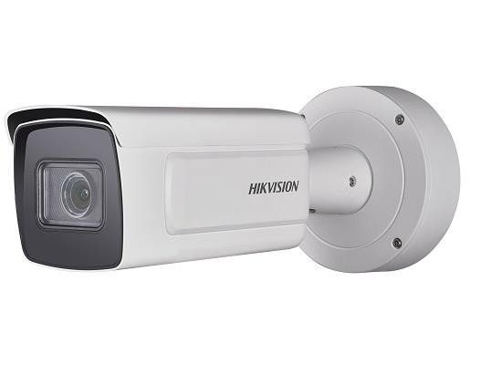 Hikvision DS-2CD5A26GIZS2 2MP Outdoor Darkfighter Bullet Camera, IR, 140dB WDR, VCA, 60fps, 2.8-12m