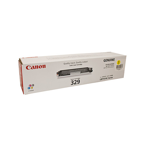 Canon CART329Y Yellow cartridge suitable for LBP7018C, 1000 pages