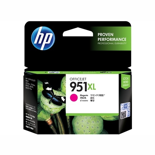 HP CN047AA #951XL High Yield Magenta Ink Cartridge (1,500 page yield)