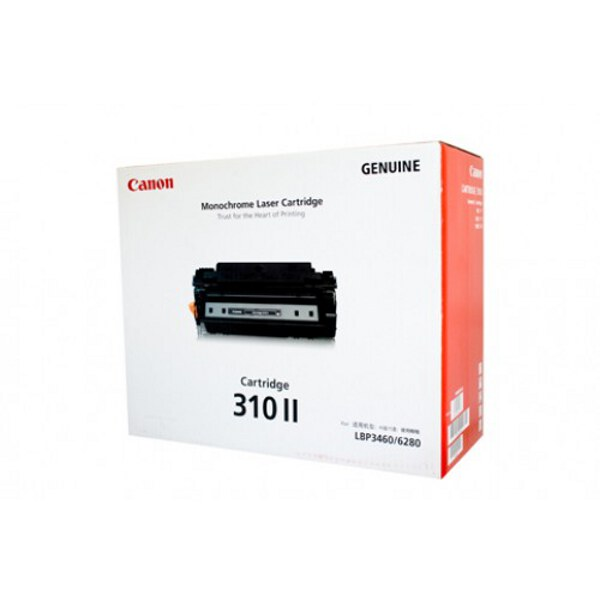 Canon CART310II High Yield Toner Cartridge
