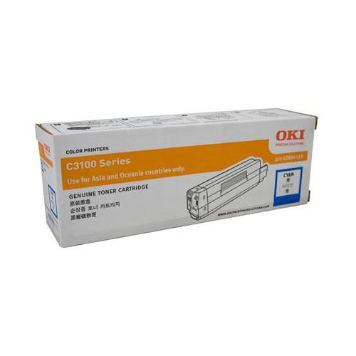 OKI Cyan Toner Cartridge to suit C3100 (3000 Yield)