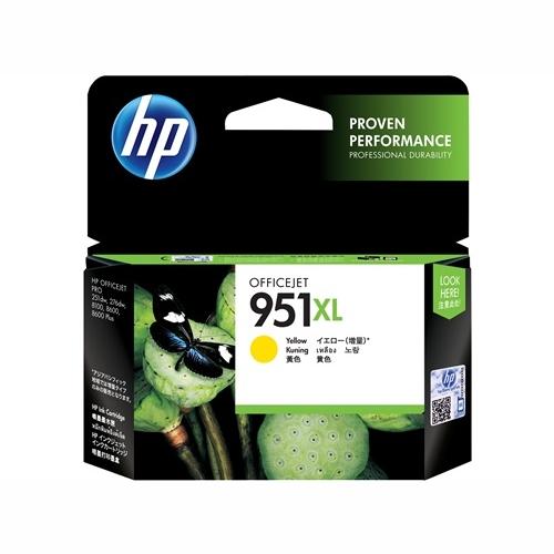 HP CN048AA #951XL High Yield Yellow Ink Cartridge (1,500 page yield)