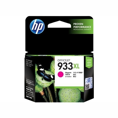 HP CN055AA #933XL High Yield Magenta Ink Cartridge (825 page yield)