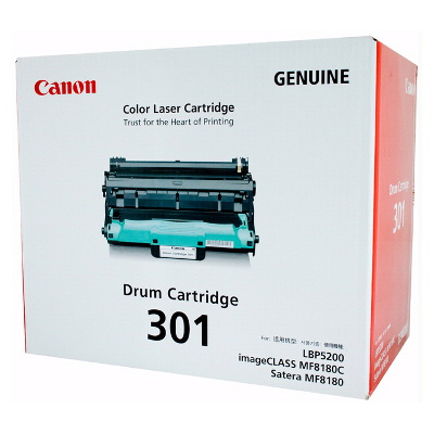 Canon CART301D Drum Unit for LBP5200
