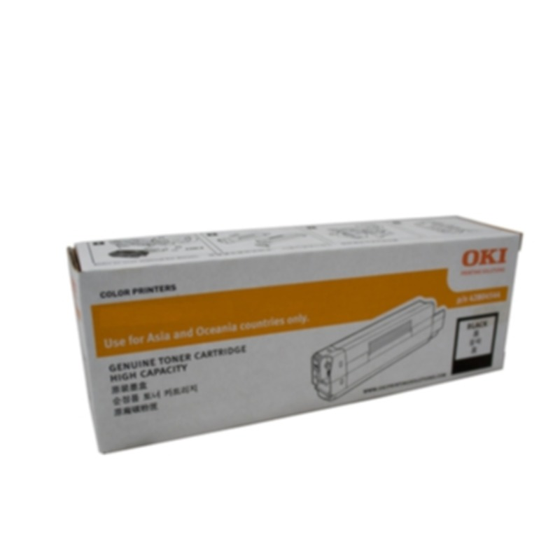 OKI 46507512 Black Toner Cartridge For C612; 8,000 Pages @ (ISO)