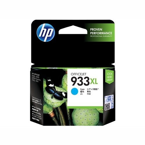 HP CN054AA #933XL High Yield Cyan Ink Cartridge (825 page yield)