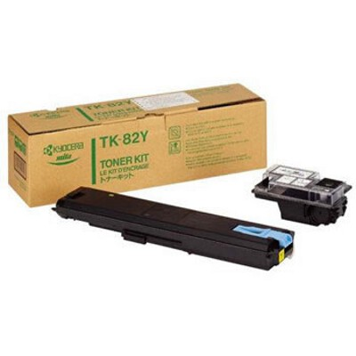 Kyocera FS-8000C Yellow Toner Cartridge