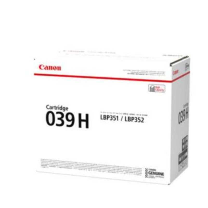 Canon CART039II high yield cartridge  for LBP351X/352X (Yield, up to 25,000 pages)