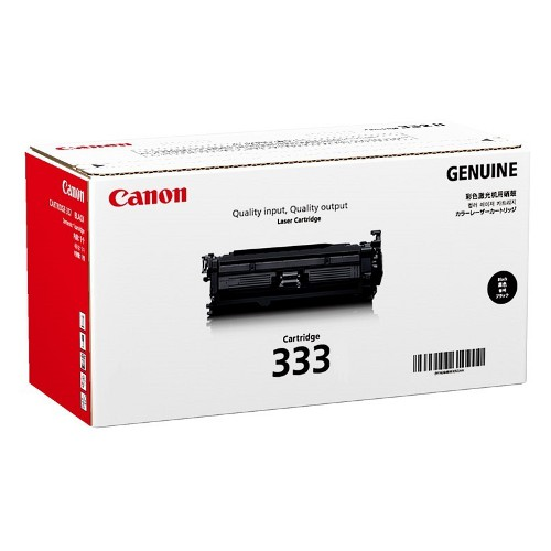 Canon CART333 Toner Cartridge to suit LBP8780X (Yield, 10,000 pages)