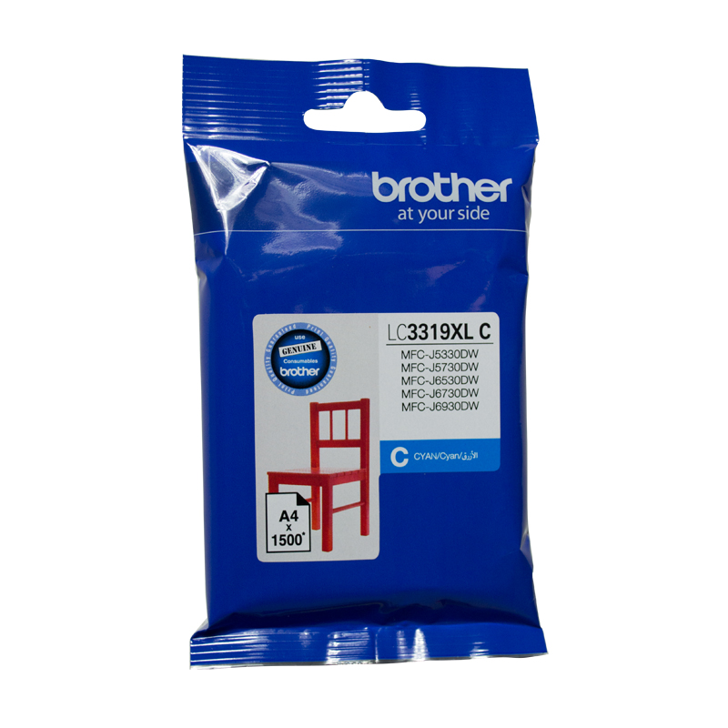 Brother LC-3319XLC Cyan Ink Cartridge (1500 page yield)